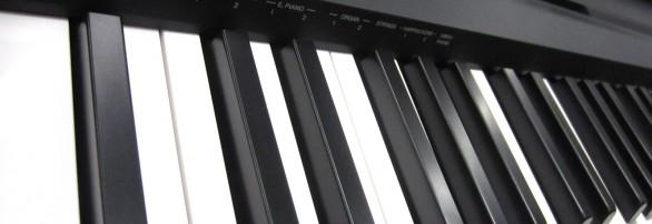 gear review yamaha p 105 digital piano. Black Bedroom Furniture Sets. Home Design Ideas